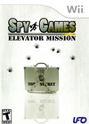 Spy Games: Elevator Mission - Wii