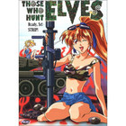 Those Who Hunt Elves - Ready, Set, Strip! (Vol. 1) - DVD (Anime)