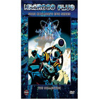 Macross Plus - The Collection (2-Disc Set) Collector Box NOT Included