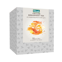 Vivid Ceylon Breakfast Tea