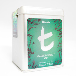 Galle District OP1 - Loose Leaf (85g)