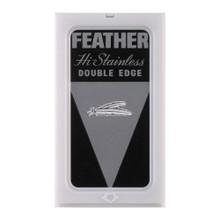 Feather 71-S New Hi-Stainless Double Edge Blade, 1 dispenser (5 blades/dispenser)