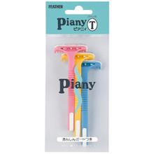 Feather Piany PI-T D-version Lady's Razor for Body, 3pc/pk