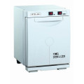 DHT-1  Mini Hot Towel Cabinet 5L  200w