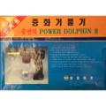 Power Dophin II SH-002 foam maker