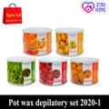 Home Pot Wax depilatory set #2020-I
