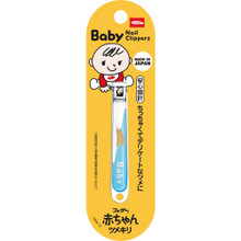 Feather FG-B nail clipper for baby