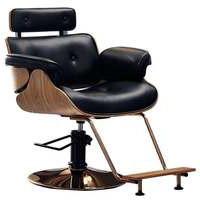 9036-001-V-RC vintage styling chair, black