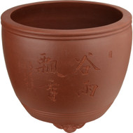 "10"" Yixing Pot (YX254-2)"