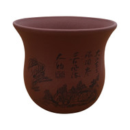 "4 3/4"" Round Yixing Pot (YX563)"