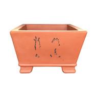 """7"""" Yixing Pot (YX618)"""