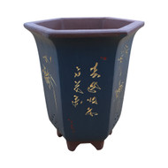 "6""  Cascade Yixing Pot (YX551)"