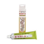 Always Fresh Shin-Kiyonal Cut Paste