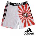 Adidas Impact Shorts - White