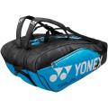 Yonex Pro Bag 12pk