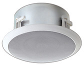 Bogen LOW PROFILE CEILING SPEAKER HFCS1LP