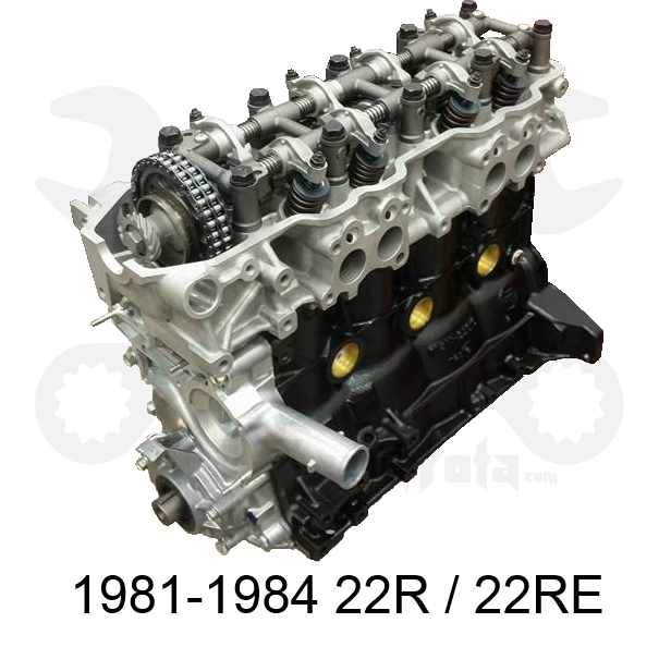 Rebuilt Toyota Engines 22R,22RE,3VZ,3RZ,2RZ,5VZ