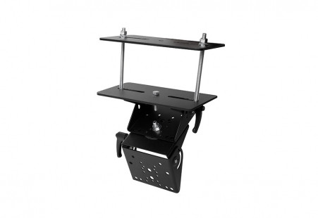 Short overhead guard mount with dual Clam Shell - 7160-0586