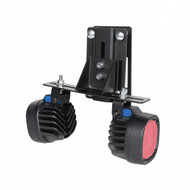Dual light bracket (solution consists of 7160-0611, 16063 and 16064) - 7170-0511
