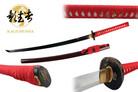 Kagemusha Clay Tempered 1095 Carbon Steel Handmade Japanese Katana Sword Crane Tsuba
