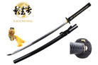 Kagemusha Full Tang 1060 Carbon Steel Japanese Katana Sword with Silk Bag