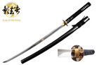 Kagemusha 1060 Carbon Steel Handmade Sword Samurai Katana Paulownia Mon Gold Plated Tsuba