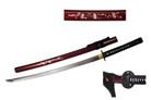 Kagemusha Handmade Folded Samurai Sword