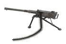 Display Machine Gun