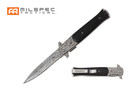 """8"""" Assisted Open Damascus Finish Blade Knife with Black Wood Handle"""