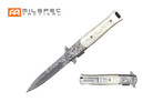 """8"""" Assisted Open Damascus Finish Blade Knife with White Pearl Handle"""