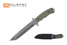 "11.25"" Full Tang Stonewash Blade Knife with Green G10 Handle"