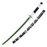 "41"" Metal Fantasy Samurai Replica Sword Shinazagawa Sanemi Sword w/ Scabbard"