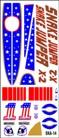 Semroc Decal - Snake Jumper™   SEM-DKA-14 *