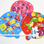 "5.5"" Self Inflatable Birthday Theme Balloons 40 per display bx .17 each"