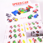 Speed Car Theme DIY Block Set 12 per display Mixed Styles .58 ea
