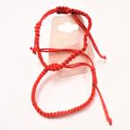 Infant /Kid Size  2 Pack All Red Macrame Bracelets   .52 per set