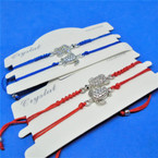 2 Pack Red & Blue Cord Bracelet Sets w/ Turtle Charms .56 per set