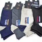 Sports Theme Two Tone  Mens Sock Fits Size 8-13  Asst Colors .56 per pair