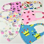 KIDS Face Masks Washable & Reusable w/ 6- Mixes Prints  $ 1.25  each