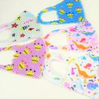 KIDS Face Masks Washable & Reusable w/ Mixes Prints  $ 1.05  each