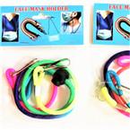 Kid Rainbow Adjustable Cord Mask Holder Necklaces w/ Easy Clip .58  ea
