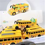 "2"" X 6"" Light & Sound Friction School Bus 8 pcs per display $ 2.25 ea"