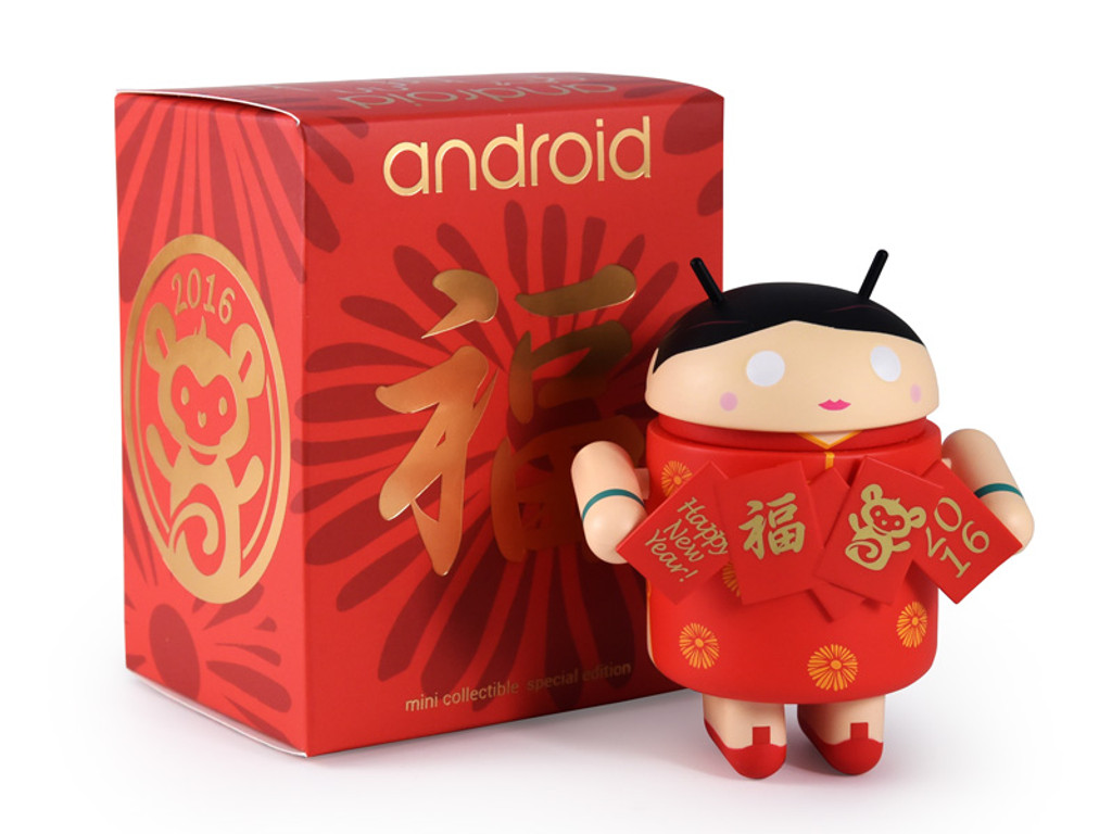 Android Mini Special Edition - Red Pocket