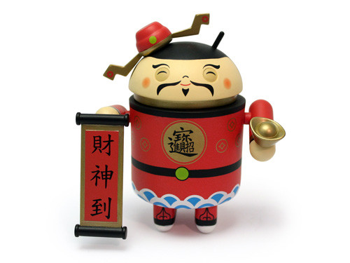 Android Mini Special Edition - Cai Shen