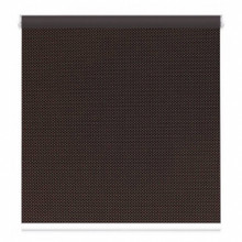 Sun Screen Blind PVC & Polyester MICRO CHOCOLATE BROWN | New