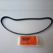 Oce 2333265 Belt, Timing (558 3M09) 9700, 9800, TDS800, TDS860, TDS 860II
