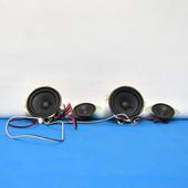 Akai E4801-124001 Speaker Set