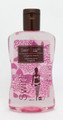 Swirl Lingerie Wash 280ML (40 washes)