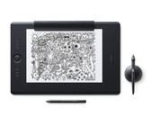 Wacom Intuos Pro Large with Wacom Pro Pen2 Technology (Paper Kit Edition)