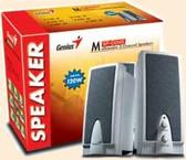 Genius SP-G06 120 Watt Speakers